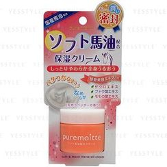 Cosmetex Roland - Puremoitte Soft & Moist Horse Oil Cream