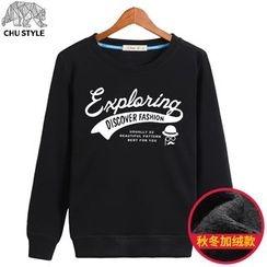 CHU STYLE - Print Fleece-lined Sweatshirt