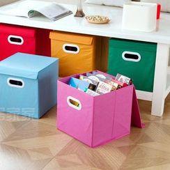 Home Simply - Foldable Organizer Box