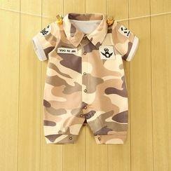 Madou - Babies Camouflage Bodysuit