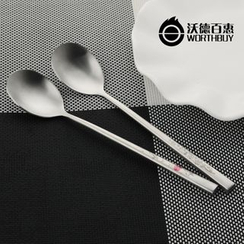 Worthbuy - Table Spoon