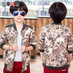 Lullaby - Kids Printed Zip Jacket