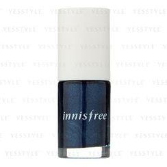 Innisfree - Eco Nail Color Pro (#165 Silver Blue)