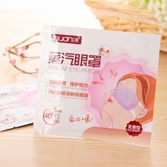 Yulu - Steam Eye Mask