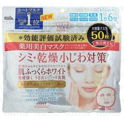 Kose - Clear Turn Hada Fukkura Whitening Mask