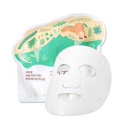 Ciracle - From Jeju Mayu Anti-Ageing Mask
