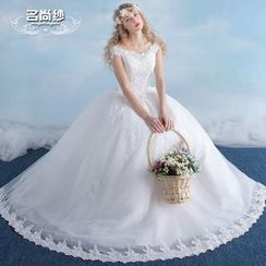 MSSBridal - Maternity Cap Sleeve Ball Gown Wedding Dress