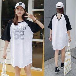 Au Naturel - Print Short Sleeve T-Shirt Dress