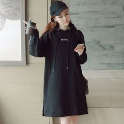 Munai - Hooded A-Line Dress