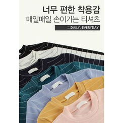 REDOPIN - Crew-Neck Striped Top