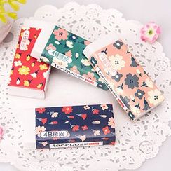 Bookuu - Floral Eraser