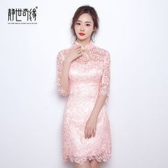 Fantasy Bride - Elbow-Sleeve Lace Cheongsam