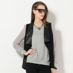 YesStyle Z - Faux-Leather Collar Open-Front Vest