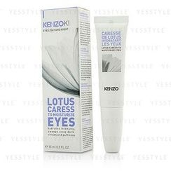 Kenzo - KenzoKi Lotus Caress to Moisturize Eyes
