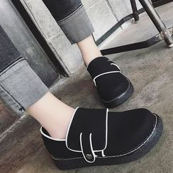 Hipsole - Contrast-Trim Slip-On Sneakers