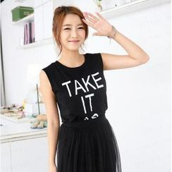 59 Seconds - Sleeveless Lettering Top