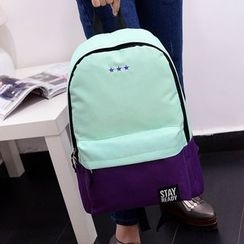 Bagolo - Color-Block Nylon Backpack