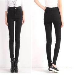 Sienne - High Waist Skinny Jeans