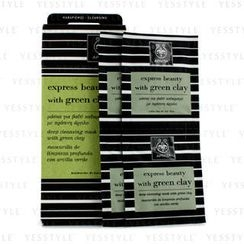 Apivita - Express Beauty Deep Cleansing Mask with Green Clay