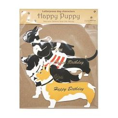 BABOSARANG - Set of 4: Dog Birthday Card