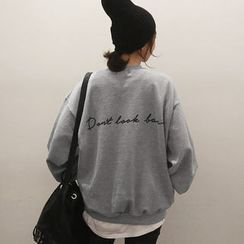 NANING9 - Cotton Blend Sweatshirt