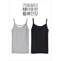 GOROKE - Set: Brushed Fleece Lined Camisole Top + Tank Top