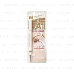SANA 珊娜 - New Born Lasting W Eyebrow (Liquid and Pencil) (Light Brown 3)