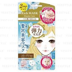 LUCKY TRENDY - Rich Mask Elastick Care