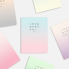 BABOSARANG - Set of 6: 2017 'DAY BY DAY' A Month Diary - Ver.2 (S)