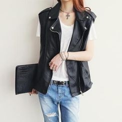 NANING9 - Faux-Leather Rider Vest