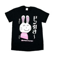 A.H.O Laborator - Funny Japanese T-Shirt Invective Rabbit 'Donhiki'