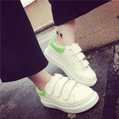 Hipsole - Velcro Sneakers