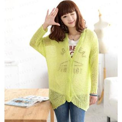 59 Seconds - Pointelle-Knit Cardigan