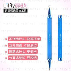 Litfly - Double Ended Blackhead Remover (Blue)