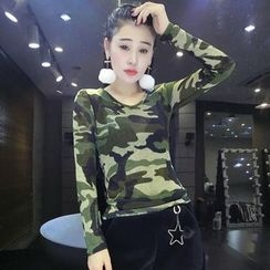 Fancy Show - Camouflage Print T-Shirt