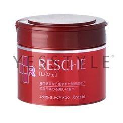 Kracie - 卡絲髮密度受損髮質專用修護髮膜