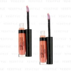 Max Factor 蜜絲佛陀 - Vibrant Curve Effect Lip Gloss - # 09 Sophisticated (Duo Pack)