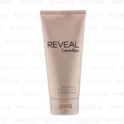 Calvin Klein 卡爾文克來恩 - Reveal Sensual Body Lotion