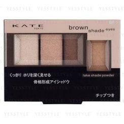 Kate - Brown Shadow Eyes #BR-1