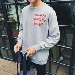 Besto - Lettering Embroidered Sweatshirt