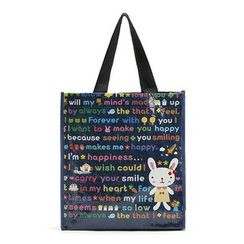Aoba - Rabbit Print Shopper Bag