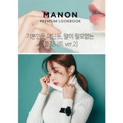 Chlo.D.Manon - Turtle-Neck Slim-Fit Rib-Knit Top
