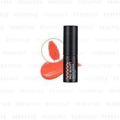 Holika Holika - Pro Beauty Tinted Rouge (#OR202) (Sunny)
