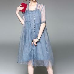 Alaroo - Set: Strappy Dress + Elbow-Sleeve Light Jacket