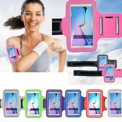 YUBE - Waterproof Phone Sport Armband