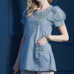 Quintess - Puff-Sleeve Lace Panel Top
