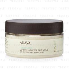 AHAVA - Deadsea Salt Softening Butter Salt Scrub