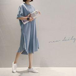NANING9 - A-Line Ruffle Hem Dress