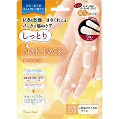 LUCKY TRENDY - Nail Pack