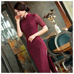 Maura Qipao - 中袖旗袍